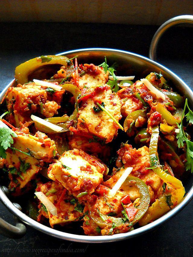 kadai paneer restaurant style recipe