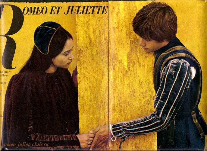 romeo and juliet gender roles essay