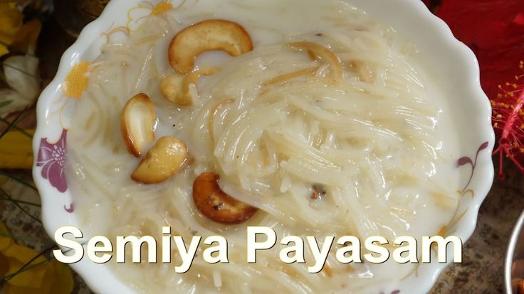 Semiya Payasam recipe in telugu by siriplaza