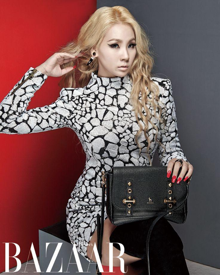 2ne1 cl harpers bazaar hazzys kpop fashion