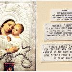 Virgin Mary of the snakes, Kefalonia