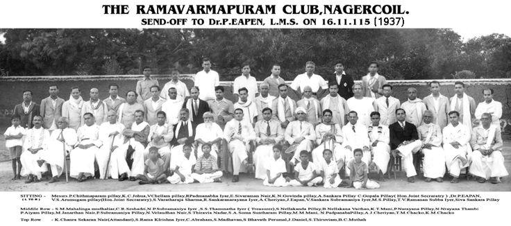..The ramavarmapuram club welcomes You..