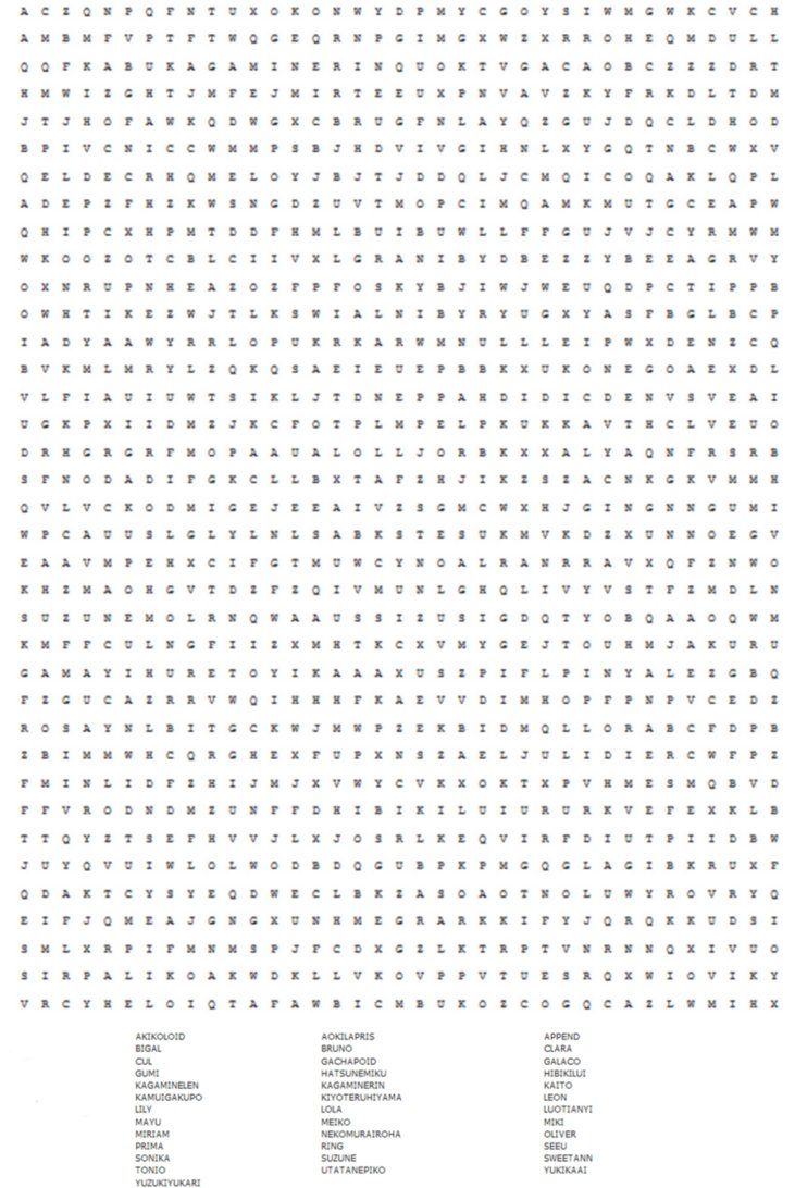 It is an image of Sweet Hard Printable Word Searches