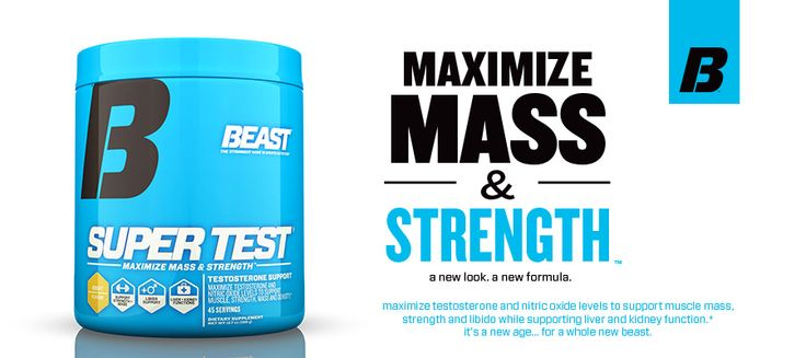 BEAST NUTRITION SUPER TEST POWDER - Don't pay $89 on eBay - pick it up from our showroom for only $79.00