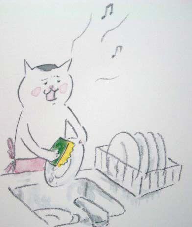 猫村さん : マイ画像集(ケインツェルさん) - NAVER まとめ