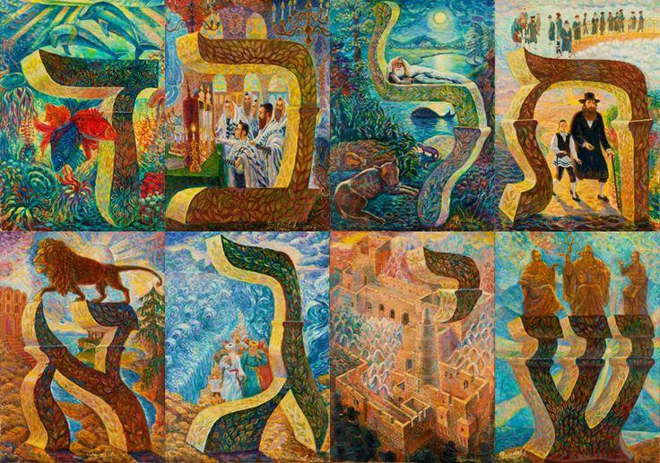 El secreto de las letras | Cabalá Auténtica Bnei Baruch México - Kabbalah Mexico