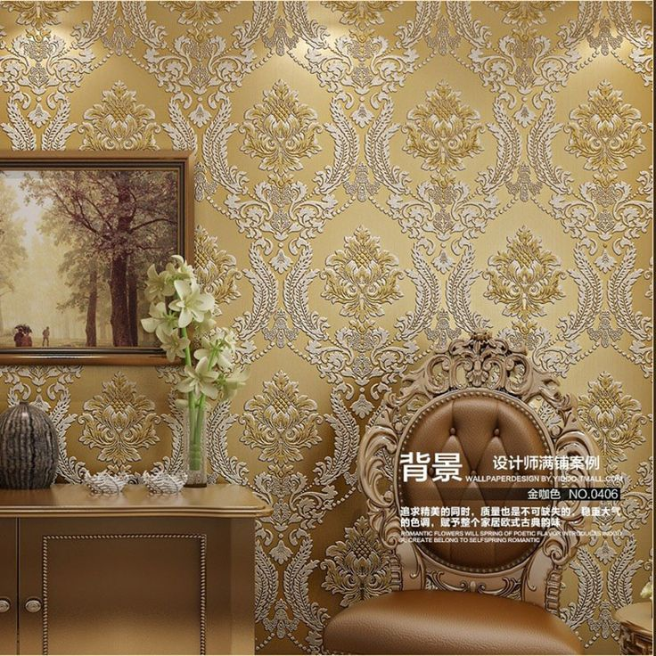 Home Design 3d Gold Ideas: Find More Information About 2017 Luxury Euro Hotel Wall