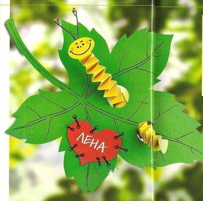 Craft ideas. Crafts from color paper for a kindergarten - A Flying bee and a caterpillar