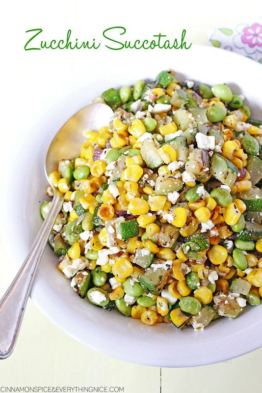 A one skillet side to brighten up all your summer meals! Old-fashioned succotash gets a makeover.