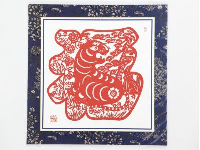 Chinese paper cuttings tigers - http://www.artchina.com.au