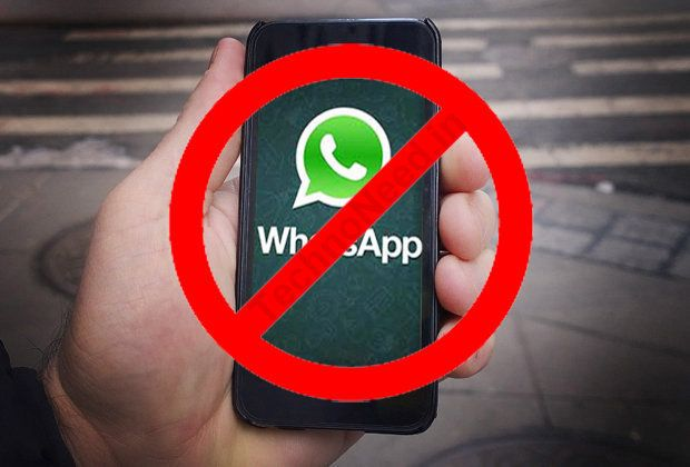 Whatsapp ban 93 million users locked messaging app,Brazil Just Blocked WhatsApp for Everyone, Whatsapp ban in brazil,WhatsApp bannedfor 48-hours.