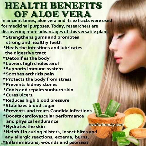 10 Health Benefits of Aloe Vera - PositiveMed