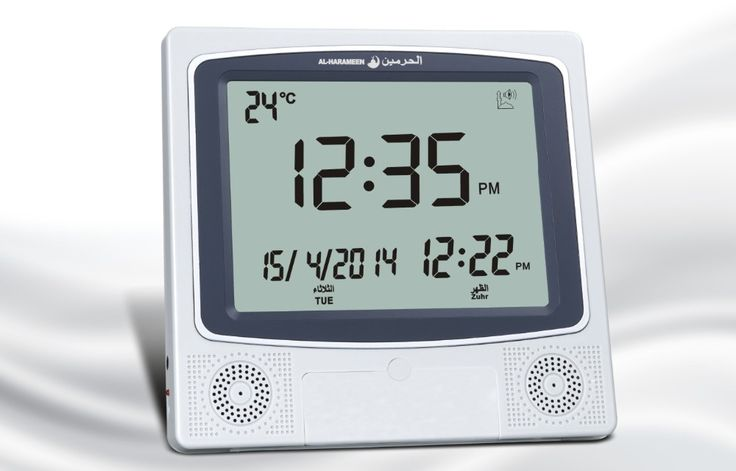>> Click to Buy << Al-Harameen Azan and Alarm Wall Clock Azan Adhan Clock Islamic Muslim Prayer Mosque Digital Al Fajr 5 Times quran player #Affiliate