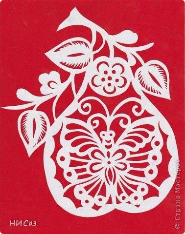 Картина панно рисунок Вырезание Груша Бабочка Бумага фото 1