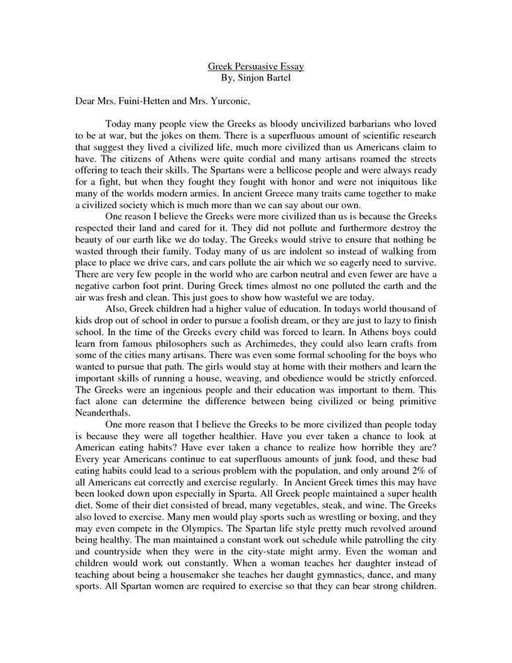persusasive essay argumentative essay