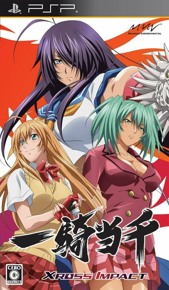 Used PSP Ikki Tousen Xross Impact Sony PlayStaion