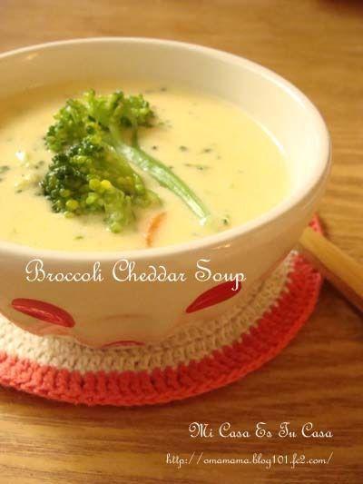 ブロッコリーチェダースープ by Omamamaさん | レシピブログ - 料理 ...