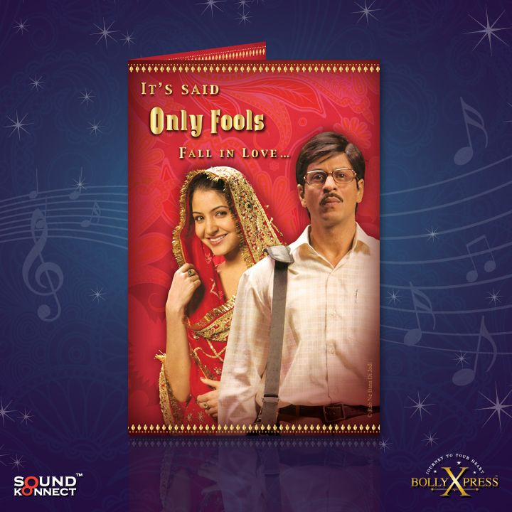 24 Best Images About Bollywood Musical Greeting Cards On