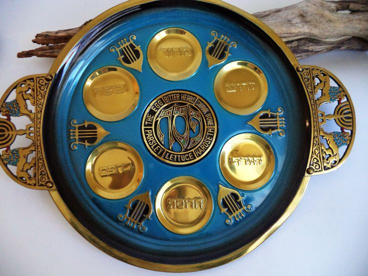50s Passover Tray Israel Judaica Pesach Dish Retro Blue Tole Brass Enamel hand painted Menorah Harp Lions mid century art Home Decor Gift by MushkaVintage3 on Etsy