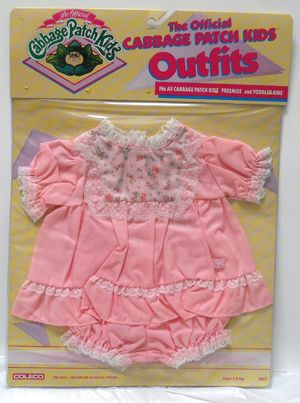 80s Cabbage Patch Kid Clothes (in package) | 80sretroplace.wordpress.com