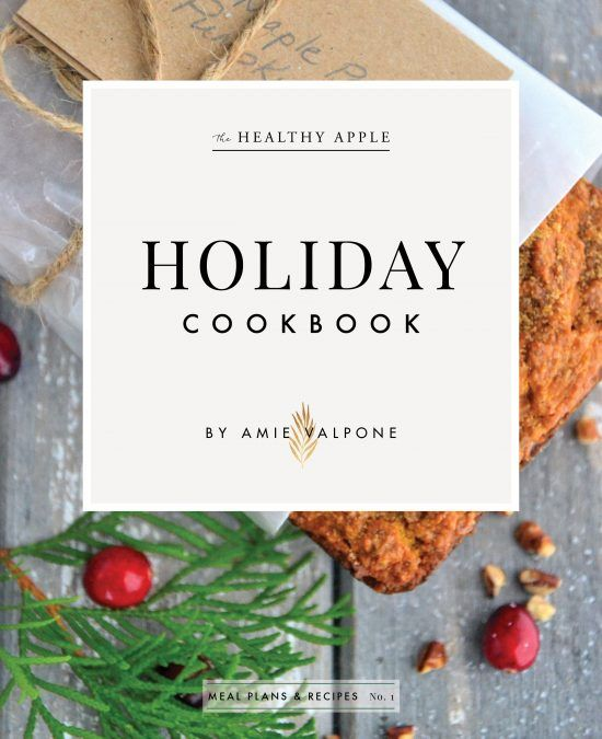 The Holiday E-Cookbook