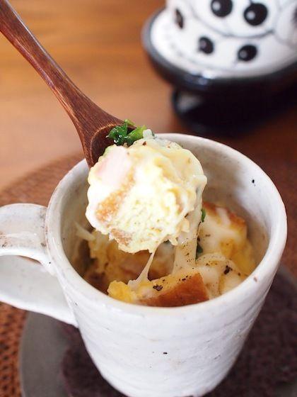 《レシピ》電子レンジでマグカップキッシュ : おうちごはんとおかしとねこ