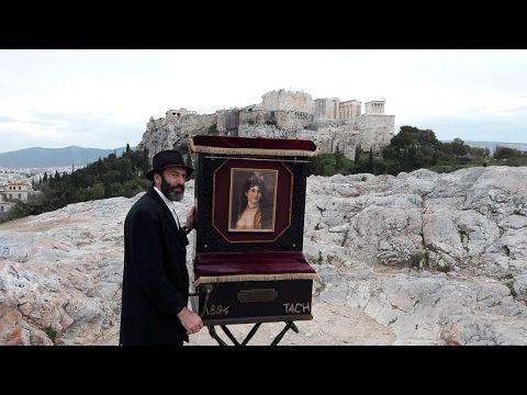 Το ομορφότερο ξημέρωμα της Αθήνας υπό τους ήχους της λατέρνας και την μο...