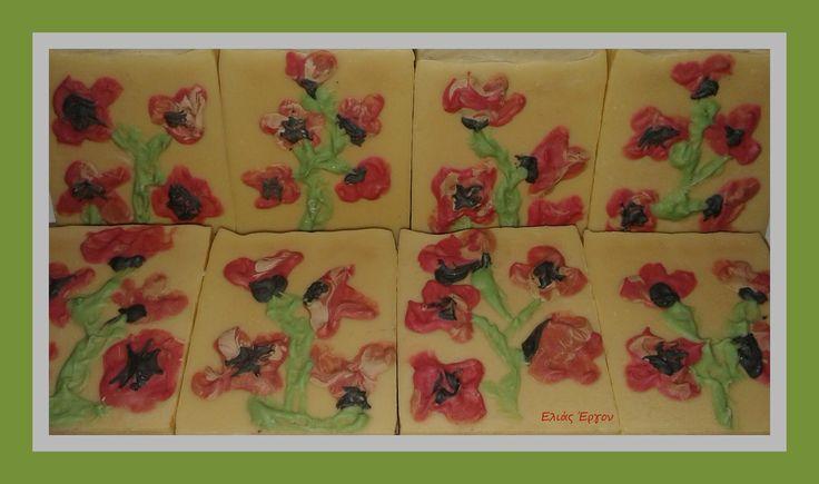 poppy...παπαρούνα