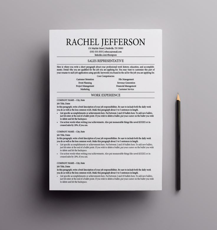 Resume Template The Rachel resume design
