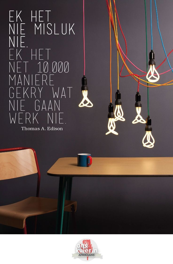 Edison aanhaling / quote