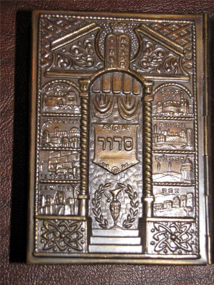 Judaism Bible 48 best St. Kitts Nevi...
