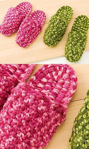 Free crochet slipper pattern.