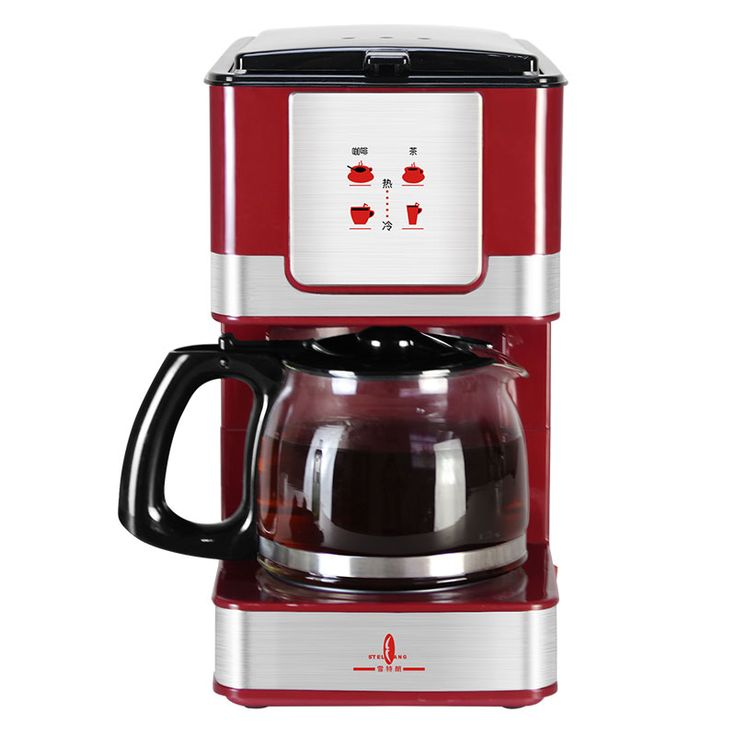 Free shipping Drip machine automatic household American style black tea pot Coffee Makers Coffee machine //Price: $US $96.00 & FREE Shipping //     #cleaningappliances
