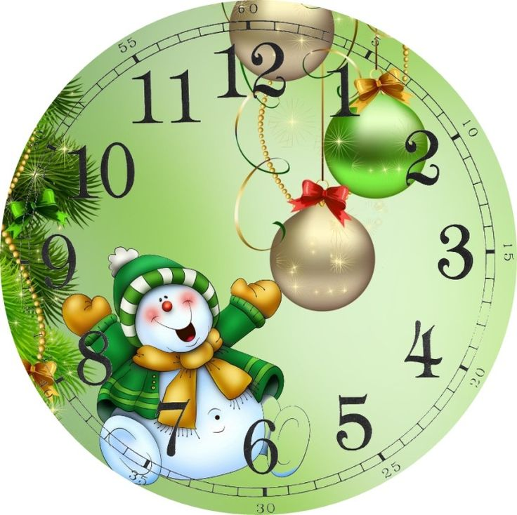 картинки циферблата часов со стрелками на новый год