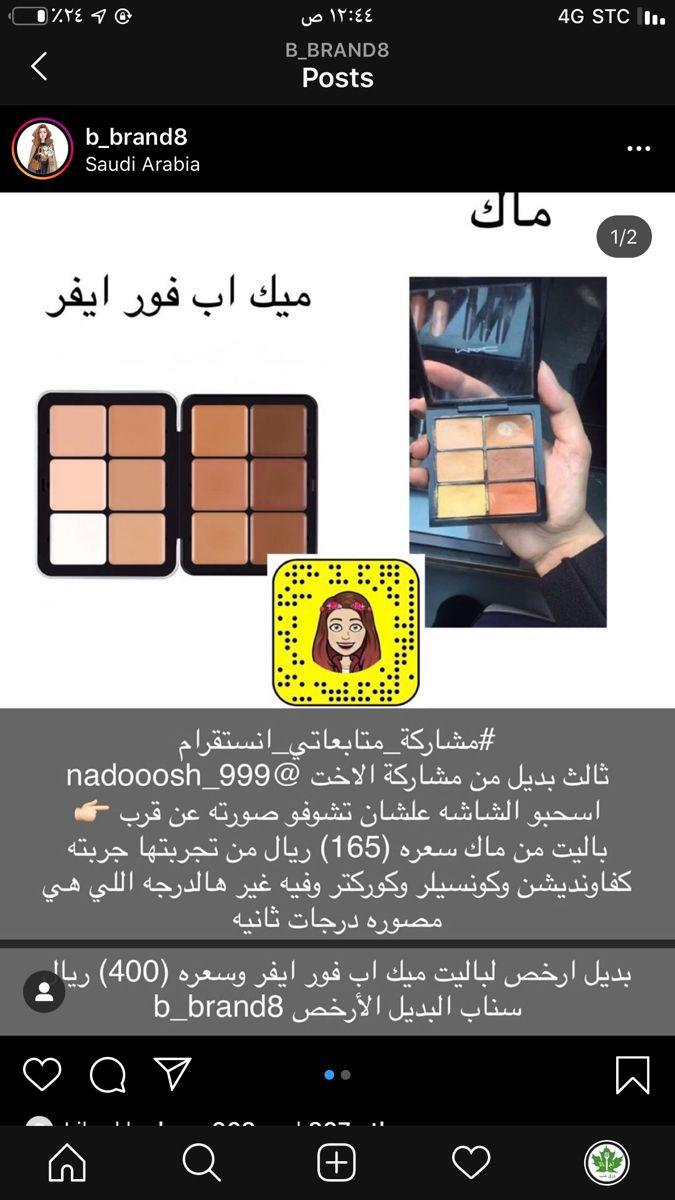 Pin By Alaa On بديل ارخص Makeup Eye Looks Makeup Eye Makeup