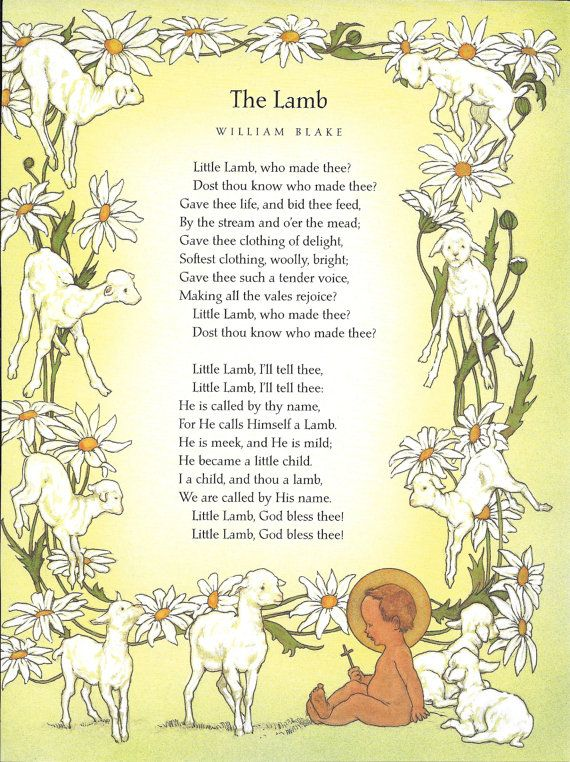 Childs Room Decor Easter poem Ocean Daisy chain Lamb Cross of Christ Jesus Religious art prints Christian prints baby girl boy nursery