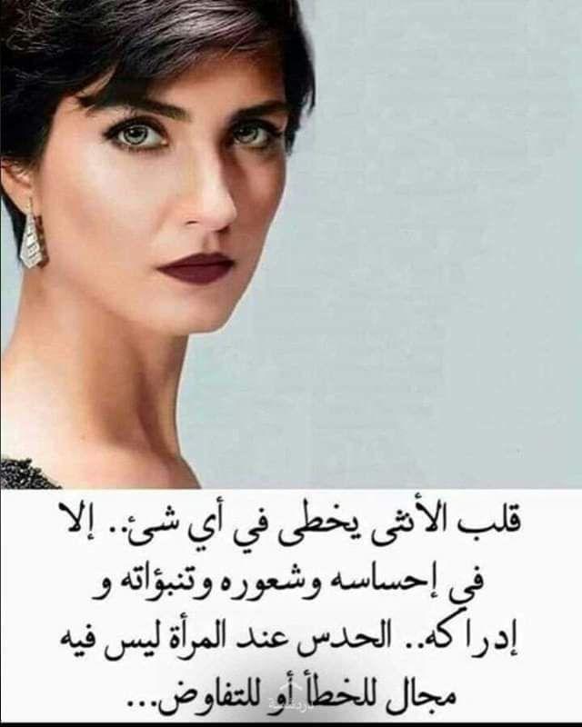 صور مكتوب عليها 2020 خلفيات مكتوب عليها عبارات Woman Quotes Mood Quotes Arabic Quotes