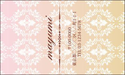【名刺】アラベスク・グラデーション・ピンクベージュ - 名刺屋アリス|かわいい名刺の作成・印刷と可愛い名刺入れ専門店