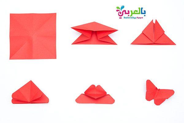 أفكار ألعاب للاطفال في المنزل جديدة ومسلية 2020 بالعربي نتعلم Origami Indoor Games For Kids Crafts