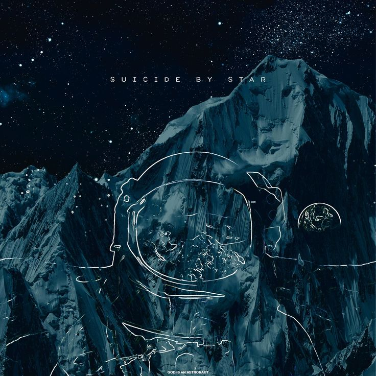 Cover by VENG // God Is An Astronaut — «Suicide By Star»