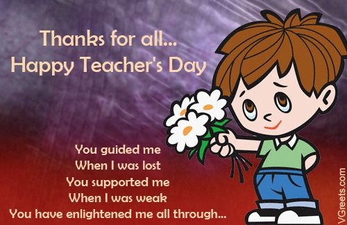 Cudos to teachers all over the world! Thank you for making a difference and miracles.