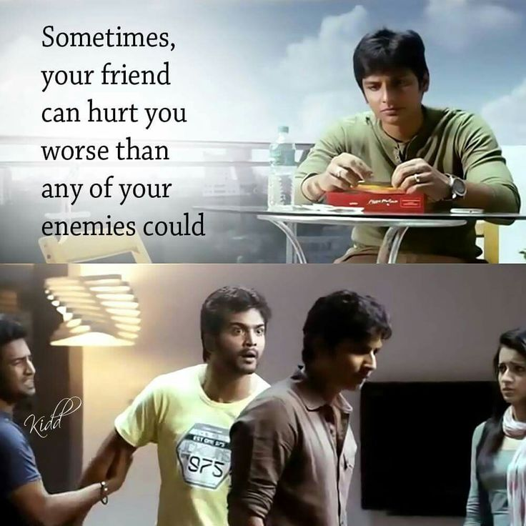 Tamil Movie Quotes About Friendship: 51 Best Images About Tamil Movie Quotes On Pinterest