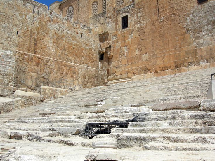 "The Double Gates: An enormous flight of steps leads to the Southern Wall from the south.  These are the steps that Jesus and other Jews walked up to approach the Temple, especially on the great pilgrimage festivals of Passover, Shavuot and Sukko.  The stairs that lead to the double gate are intact and ""well-preserved."""