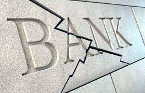 ΕΙΔΗΣΕΙΣ ΕΛΛΑΔΑ   Οι… Bad Banks οδηγούν σε «κούρεμα» καταθέσεων   Rizopoulos Post