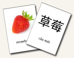 Semanda.com - Printable Mandarin Chinese Flash Cards (PDF)