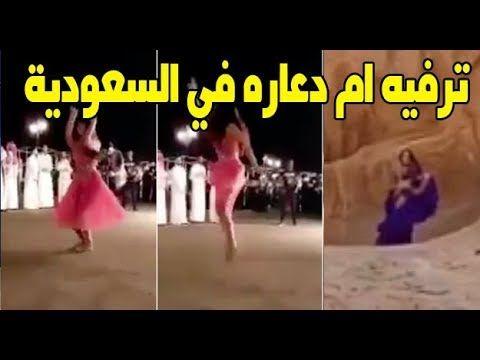 فيديو مخزي لراقصة على مشارف مدينة رسول الله وداعية تونسي يمسح