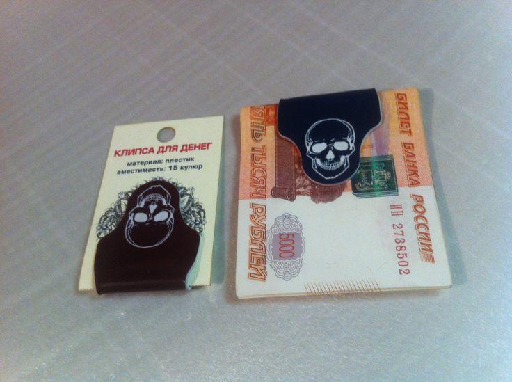 Пластиковый зажим для денег.  ++  Plastic clamp for money.