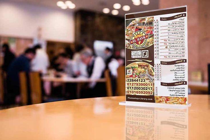 تحميل موك اب منيو مطعم Psd مجانا Menu Restaurant Menu Mockup Photoshop