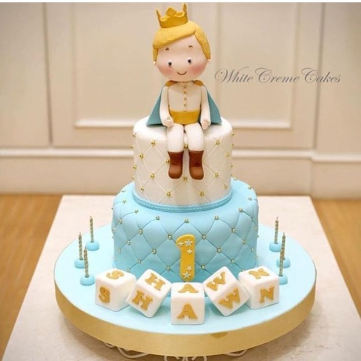 The Little Prince Cake …
