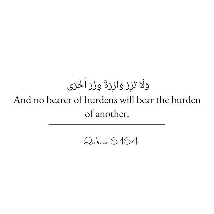 Quran 6:164
